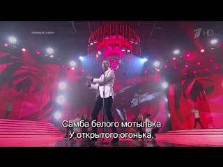 Егор Крид - Самба белого мотылька (Video Lyric, Текст Песни)