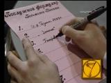 [staroetv.su] За семью печатями (Культура, 12.01.2007)