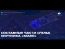 Запуск ракеты-носителя Союз-2.1а с космодрома Байконур от 14.07.17