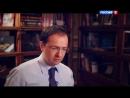 Бандеровцы. Палачи не бывают героями (21.05.2014). Фильм Аркадия Мамонтова