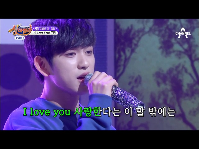 GOT7 Jinyoung Position- I Love You cover 갓세븐 진영 포지션-I Love You 커버