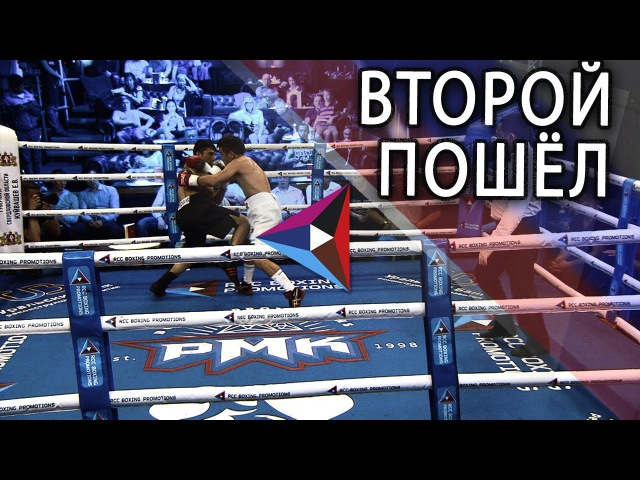 В Екатеринбурге прошёл Extra Round 2