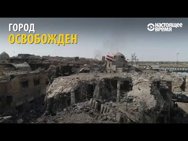 Как выглядит богатейший город Ирака после 9 месяцев войны