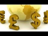 Правительства готовят мир к введению единой валюты - Загадки человечества - (29.08.2...