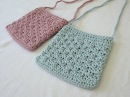 How to crochet a pretty shell stitch purse bag