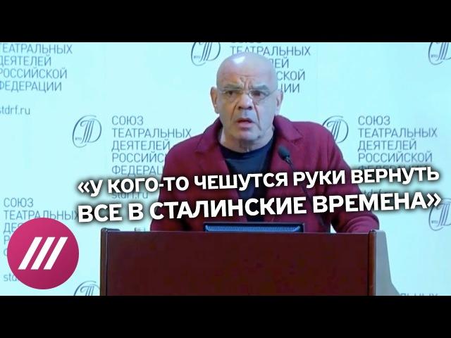 Жесткая речь Райкина о цензуре и «наездах» на искусство