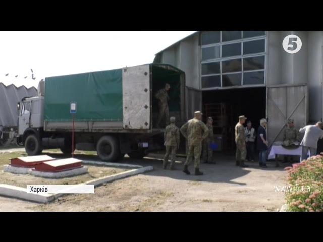 Харків: Зимовий однострій нового зразка для бійців АТО