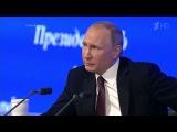 Владимир Путин: «Мыдолжны вести дело кпримирению». Фрагмент Большой пресс-конференции от23.12.2016