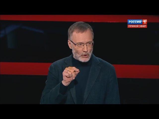 Сергей Михеев Хватит спонсировать Украну