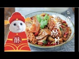 Cat's Kitchen Official Channel #16 ENG SUB
