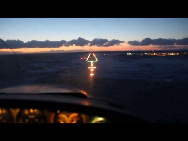Aterrizaje de avión Cessna de DAP en aeropuerto de Punta Arenas
