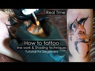 Как делать тату контур и плотный закрас, цветные татуировки. Видео уроки для начинающих новичков. Обучение, тату школа.