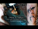 How to tattoo line work Shading techniques Tutorial for beginners Real Time Сolor fill in