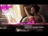 DaTekta x Avatar Darko - Монополия (prod. Anton AK) Trap
