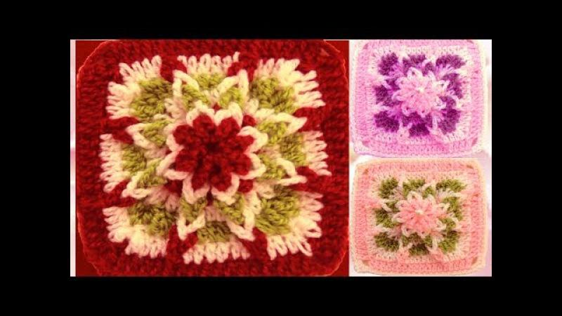 Como tejer a Crochet cuadrado con flor estrella en relieve How to Learn Crochet