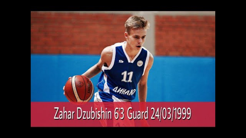 Zahar Dzuba 2nd half 2016/17 highlights