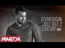 Arsız Bela - Sevmediğini Bile Bile ' 2 ' ᴴᴰ (Official Video)