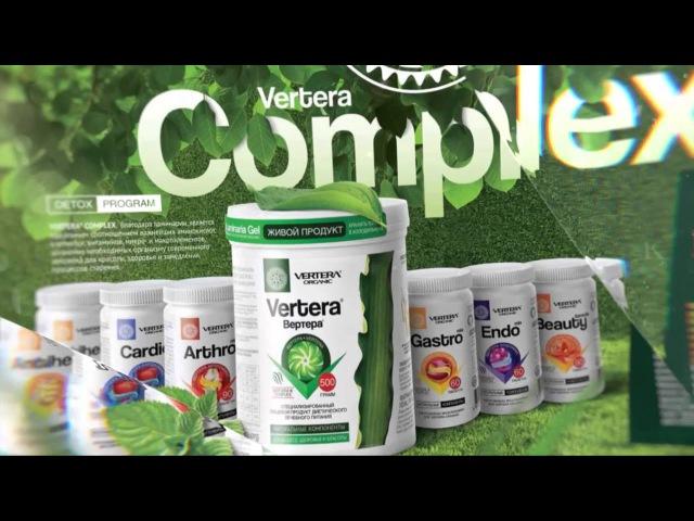 Логика ассортиментной линейки продуктов Vertera