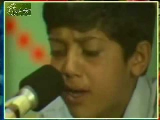 Breathtaking Quran Recitation by young Iranian Kid