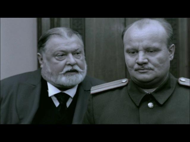 Исаев Молодость Штирлица 2 сезон 1 серия