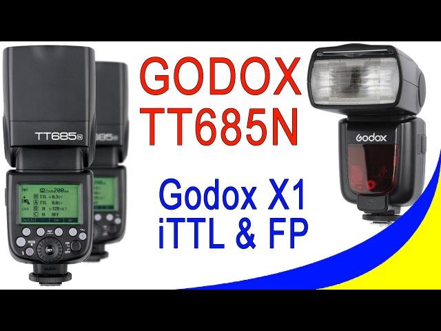 Godox TT685N i-TTL Speedlite For Nikon - обзор и Распаковка