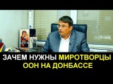 Евгений Федоров зачем нужны 11.09.2017