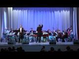 Евгений Южин и оркестр