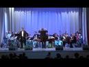 Евгений Южин и оркестр Тула - Не жалею, не зову, не плачу