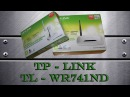 TP-LINK TL-WR741ND Ubiquiti NanoStation M2