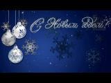Красивые новогодние футажи/Beautiful new years footage/8штук (часть 3)