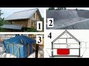4 типа 100 % солнечного отопления дома без котла газового или твердотопливного