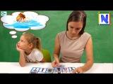 091 Как хорошо я знаю своего ребенка Нет, я сама Netyasama Развивающие игры для детей