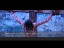 Имя Иисуса Христа - РАДОМИР