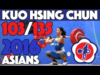 Kuo Hsing Chun (58) - 103kg Snatch / 135kg Clean and Jerk [Slow Mo 50p]