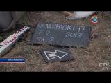 В Беловежской пущие возобновили раскопки на месте будущего скансена