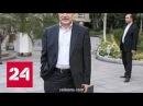 Брат президента Ирана арестован по подозрению в финансовых преступлениях