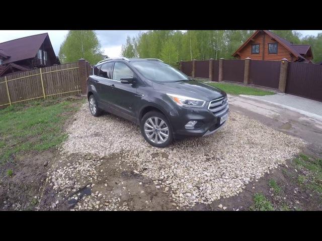 Форд Куга/Ford Kuga 1.5 Ecoboost