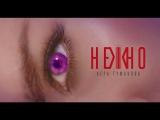 Лера Туманова -- НЕЖНО Премьера (муз, сл Лера Т)