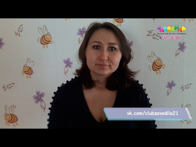 Отзыв о празднике с Щенячьим патрулем для девочки 6 лет от Заводила