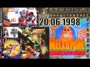Мегадром Агента Z (Исходник , г. Екатеринбург, 20.06.1998 год) S-VHS_Rip