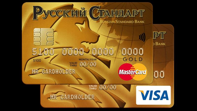 Исповедь бывшего работника Банка Русский Стандарт.