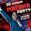 РетроДискотека.ру - всегда праздник!
