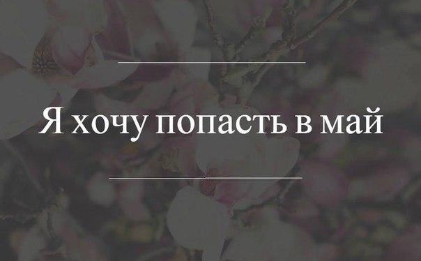 В общем, я хочу солнышко, а не вот это всё...#весна #Волгоград #коварн