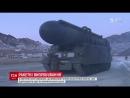 Північна Корея провела ракетні навчання з імітуванням удару по американських базах