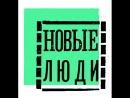 Сплин - Новые люди cover by Michael Kotomin