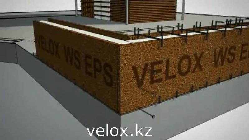 Velox.kz