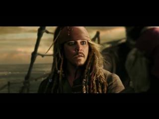 Второй официальный русский трейлер фильма Пираты Карибского моря: Мертвецы не рассказывают сказки (HD)