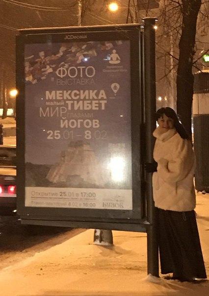Фото №456239028 со страницы Евгения Курбатова
