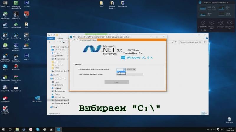 Как исправить ошибку 0x800f081f и установить .NET Framework 3.5 на Windows 10