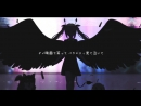 I'm glad you're evil too Tried singing【Soraru】 sm29744812
